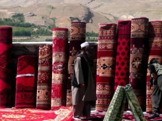 Afghan carpet for sale