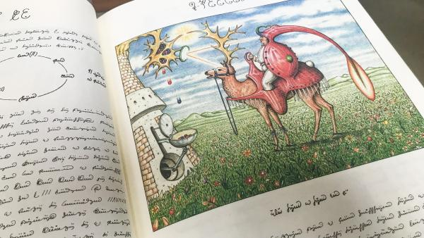 From the Codex Seraphinianus